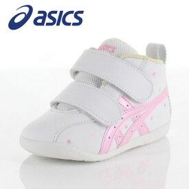 asics アシックス ファブレ FIRST SL3 TUF123-101 スクスク ベビー シューズファースト 赤ちゃん ホワイト 123-WP セール
