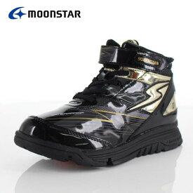 キッズ 防水 MoonStar ムーンスター スーパースター 子供靴 SS WPJ79SP ゴールド GD-00079 ウインターシューズ スパイク ジュニア