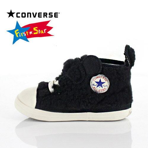 コンバース CONVERSE ベビー スニーカー BABY ALL STAR N ANM V-1 ベビーオールスター 7CL339 BK-13271 BLACK KUMA クマ 子供靴