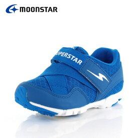 ムーンスター スーパースター バネのチカラ キッズ スニーカー MoonStar K875 BLUE 2E 超軽量モデル 子供靴 運動 体育 ブルー