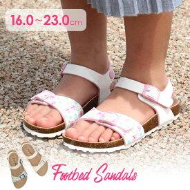 サンダル キッズ ジュニア 子供 Parade 42 合皮 カジュアル ぺたんこ 花柄 かわいい 白 ホワイト ブルー ピンク