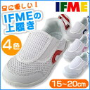 Ifme2-15-20-m1