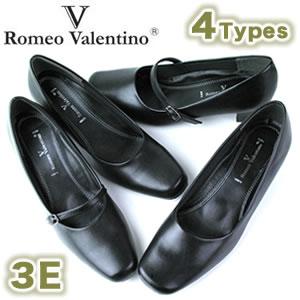 【 送料無料 】 フォーマル 黒 パンプス 3E ワイズ Romeo Valentino 3300 3301 3370 3371 オフィス リクルート ビジネス 就活 靴 仕事 通勤 レディース ストラップ ブラック ロメオ バレンチノ