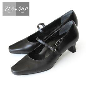 本革 パンプス 黒 ローヒール Simple Style 6401 ストラップ ワイズ 3E フォーマル 大きいサイズ 小さいサイズ レディース 靴 シンプルスタイル