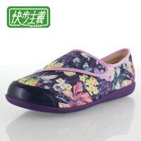 アサヒシューズ快歩主義靴L131RSKS23463シューズ介護介護シューズ軽量レース日本製5E幅広ネイビー花柄レディース