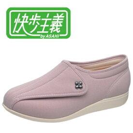 アサヒシューズ 快歩主義 L011 KS20524 ピンク 女性用 婦人用 介護 靴 介護シューズ リハビリシューズ ワイズ 3E 介護用品 レディース 軽量 日本製 コンフォートシューズ 送料無料