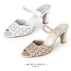 メルモ 靴 ミュール サンダル MELMO 7553 本革 ヒール オープントゥ ストラップ ベルト レディース ワイズ 2E セール セール