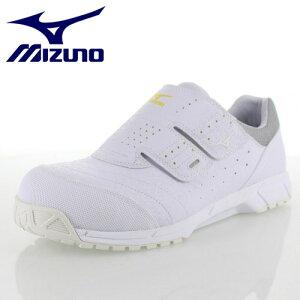 安全靴 ミズノ MIZUNO メンズ レディース ワーキング スニーカー オールマイティAS C1GA181101 ホワイト セーフティーシューズ 作業靴 3E 静電気帯電防止モデル