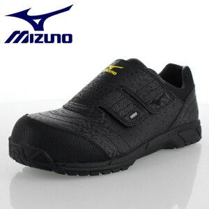 安全靴 ミズノ MIZUNO メンズ レディース ワーキング スニーカー オールマイティAS C1GA181109 ブラック セーフティーシューズ 作業靴 3E 静電気帯電防止モデル