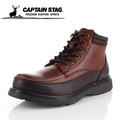 キャプテンスタッグ CAPTAIN STAG 1704 RBR 防水 防滑 メンズ ブーツ ワークブーツ 靴 レッド ブラウン