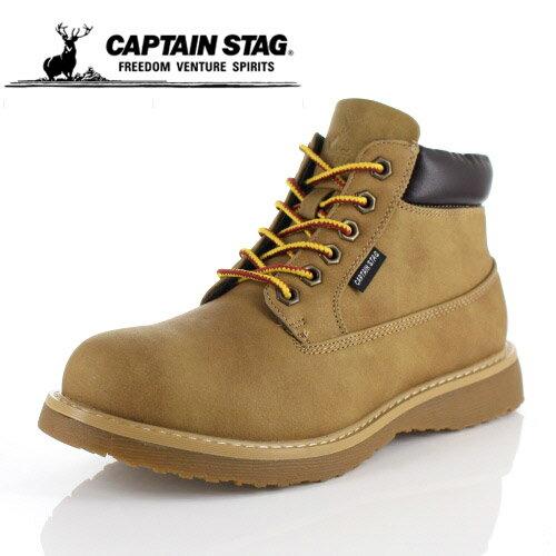 キャプテンスタッグ CAPTAIN STAG 1708 YE 防水 防滑 メンズ ブーツ ワークブーツ 靴 イエロー