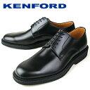 ケンフォード ビジネスシューズ KENFORD K641 AAJEB ブラック メンズ プレーントゥ 外羽根式 3E 紳士靴 本革 日本製