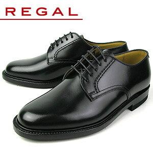 リーガル 【送料無料】 REGAL 2504NA 靴 メンズ ビジネスシューズ ブラック プレーントゥ 紳士靴 特典B