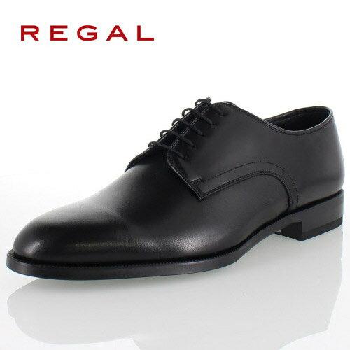 リーガル 靴 メンズ ビジネスシューズ REGAL 10KR BD ブラック プレーントゥ 紳士靴 3E 【消臭スプレープレゼント】