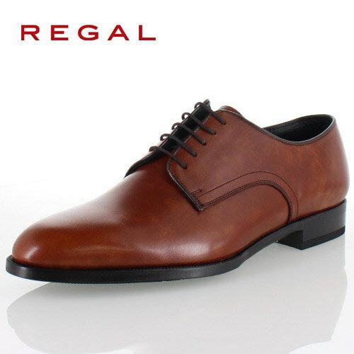 リーガル 靴 メンズ ビジネスシューズ REGAL 10KR BD ブラウン プレーントゥ 紳士靴 3E 【消臭スプレープレゼント】