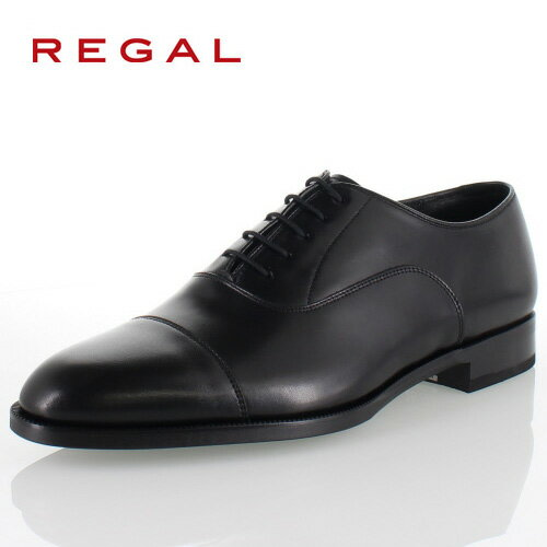 リーガル 靴 メンズ ビジネスシューズ REGAL 11KR BD ブラック ストレートチップ 紳士靴 3E 【消臭スプレープレゼント】
