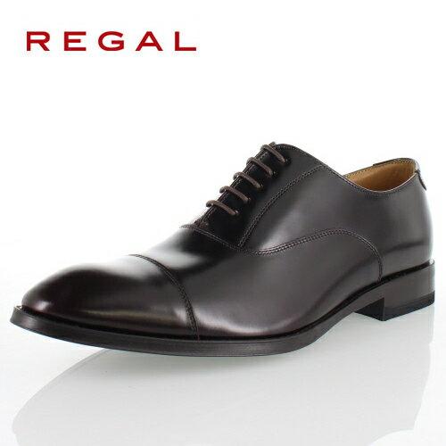 リーガル REGAL 靴 メンズ ビジネスシューズ 811R AL ダークブラウン ストレートチップ 内羽根式 紳士靴 日本製 2E 本革 特典B