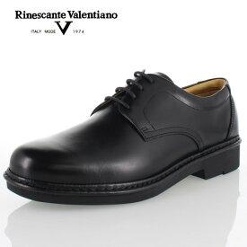 リナシャンテ バレンチノ Rinescante Valentiano 3703 プレーントゥ メンズ ビジネス 本革 日本製 4E 【24.5-27.0】