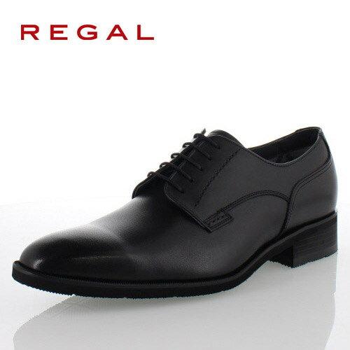 リーガル 靴 メンズ ビジネスシューズ プレーントゥ REGAL 34HRBB ブラック ゴアテックス 防水 紳士靴 3E