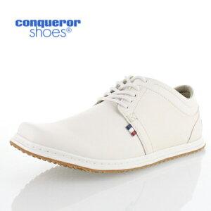 conqueror コンカラー シューズ MANHATTAN 167 マンハッタン OFF WHITE メンズ カジュアル スニーカー シューズ