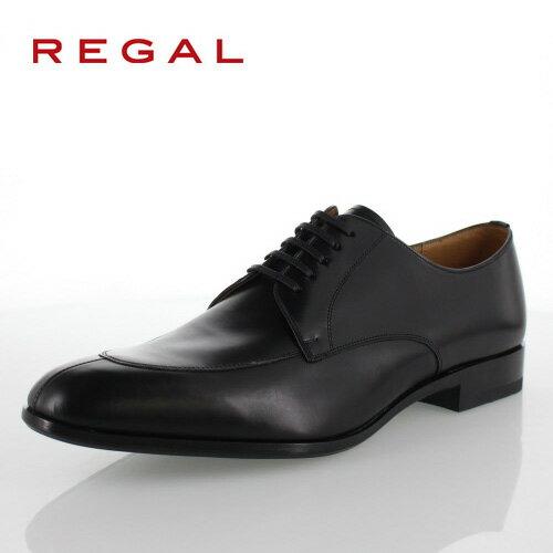 リーガル 靴 メンズ ビジネスシューズ Uチップ REGAL 12MRBF ブラック 紳士靴 2E 【消臭スプレープレゼント】