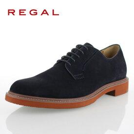 リーガル 靴 メンズ REGAL 51MRAH ネイビー スエード カジュアルシューズ プレーントゥ 外羽根式 2E 特典B