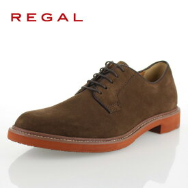 リーガル 靴 メンズ REGAL 51MRAH ダークブラウン スエード カジュアルシューズ プレーントゥ 外羽根式 2E 特典B