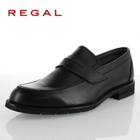 リーガル 靴 メンズ REGAL 30NRBCEB ブラック ローファー ビジネスシューズ 紳士靴 3E ゴアテックス 大きいサイズ 27.5cm 28.0cm
