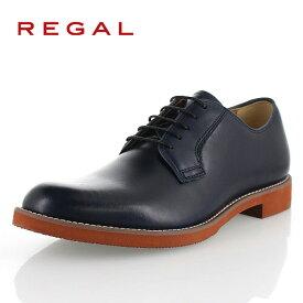 リーガル 靴 メンズ REGAL 51MRAH ネイビー カジュアルシューズ プレーントゥ 2E 本革 紳士靴 外羽根式 特典B