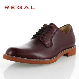 リーガル 靴 メンズ REGAL 51MRAH バーガンディ カジュアルシューズ プレーントゥ 2E 本革 紳士靴 レッド ブラウン 外羽根式 特典B