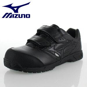安全靴 ミズノ MIZUNO オールマイティCS ベルトタイプ C1GA171109 ブラック レディース ワーキング スニーカー セーフティーシューズ 作業靴 3E