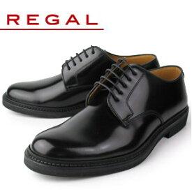 リーガル REGAL 靴 メンズ ビジネスシューズ JU13 AG ブラック プレーントゥ 外羽根式 紳士靴 日本製 2E 本革