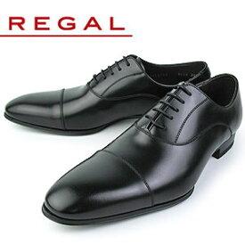 リーガル REGAL 靴 メンズ ビジネスシューズ 011R AL ブラック ストレートチップ 内羽根式 紳士靴 日本製 2E 本革 特典B