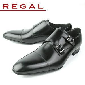リーガル 靴 メンズ ビジネスシューズ ストレートWモンク REGAL 636R AL ブラック 紳士靴 送料無料 【消臭スプレープレゼント】