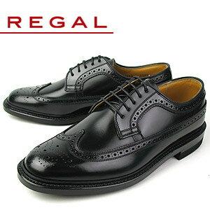 リーガル REGAL 靴 メンズ ビジネスシューズ 2589N ブラック ウイングチップ メダリオン 外羽根式 紳士靴 日本製 2E 本革 特典B