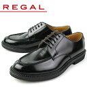 リーガル REGAL 靴 メンズ ビジネスシューズ JU15 AG ブラック Uチップ 外羽根式 紳士靴 日本製 2E 本革 特典B