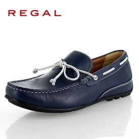 リーガル 靴 メンズ REGAL 55PRAF ネイビー カジュアルシューズ ドライビング リボン スリッポン スクエアトゥ 2E 本革 紳士靴 特典B