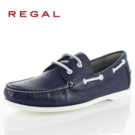 リーガル 靴 メンズ REGAL 55TRAF ネイビー カジュアルシューズ デッキシューズ 2E 本革 紳士靴 特典B