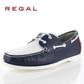 リーガル 靴 メンズ REGAL 55TRAF ホワイト トリコロール カジュアルシューズ デッキシューズ 2E 本革 紳士靴 特典B
