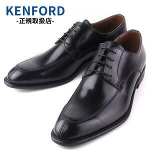 ケンフォード KENFORD KB47 ABJEB ブラック 4E メンズ ビジネスシューズ Uチップ リーガルコーポレーション 革靴 大きいサイズ