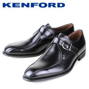 ケンフォード 【送料無料】 KENFORD KB49AJ ブラック 3E メンズ ビジネスシューズ モンクストラップ リーガルコーポレーション 革靴
