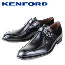 ケンフォード 【送料無料】 KENFORD KB49AJ ブラック 3E メンズ ビジネスシューズ モンクストラップ リーガルコーポレ…