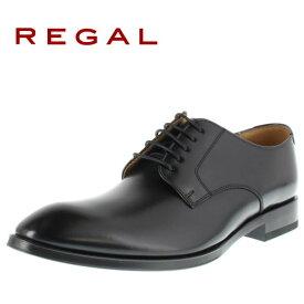 リーガル REGAL 靴 メンズ ビジネスシューズ 810R AL ブラック プレーントゥ 外羽根式 紳士靴 日本製 2E 本革