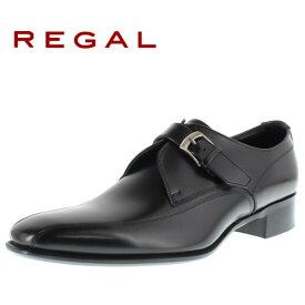 リーガル REGAL 靴 メンズ ビジネスシューズ 728R AL ブラック スワールモンク モンクストラップ 紳士靴 日本製 2E 本革