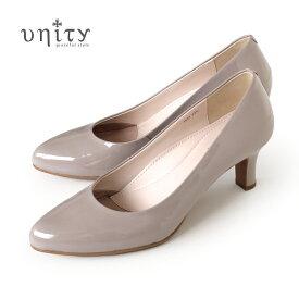 unity パンプス ユニティ 靴 本革 エナメル 7694 LGYE ライトグレー フォーマル ヒール レディース ワイズ 2E