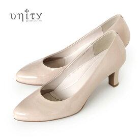 unity 靴 ユニティ 本革 エナメル パンプス 7694 PBGE ピンクベージュ ベージュ フォーマル ヒール レディース ワイズ 2E
