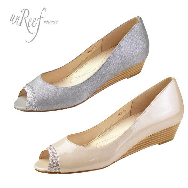 unReef 靴 アンリーフ 3631 オープントゥ エナメル ラメ パンプス ウェッジソール 3cm ローヒール ベージュ エタン