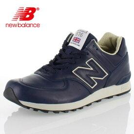 43c912e475af6 new balance ニューバランス M576 CNN CN-576 メンズ スニーカー UK製 WIDTH D レザー ネイビー