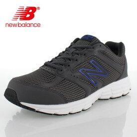 ニューバランス メンズ スニーカー M460 CS2 new balance GRAY 2E ランニング ウォーキング 靴 運動 グレー セール