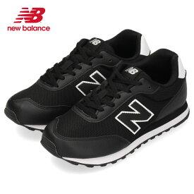ニューバランス レディース スニーカー new balance GW050LA BLACK ブラック 靴 セール ランニングシューズ セール